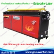 GW-1800 Acrylic bending machine for advertising